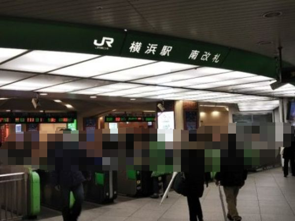人妻と横浜駅で待ち合わせ